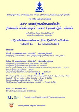 XXV.ročník Medzinárodného festivalu duchovných piesní byzantského obradu [ 11.11.2016]
