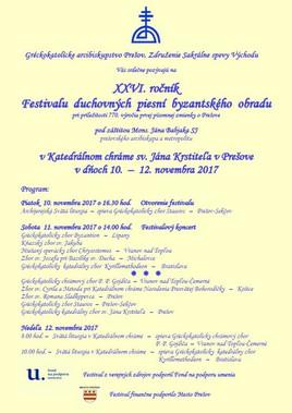 XXVI.ročník Festivalu duchovných piesní byzantského obradu [ 10.11.2017 o 16:30]