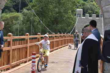 Požehnanie cyklotrasy