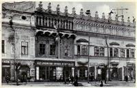 Prešov - Rakocziho dom (1934)