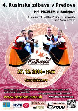 4. Rusínska zábava v Prešove [iné 27.12.2014 o 19:00]
